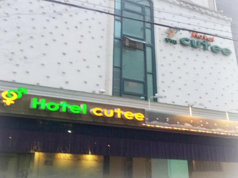 Hotel Cutee Gangnam - Hotels and Accommodation in South Korea, Asia