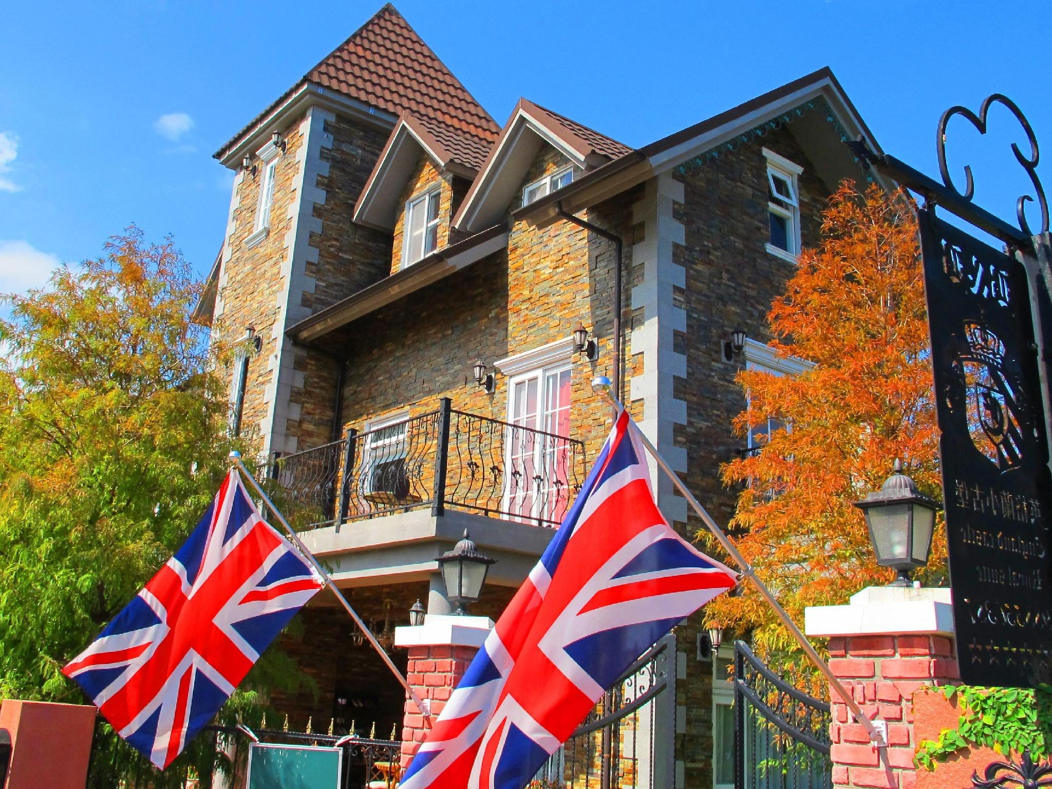 England Castle B&B - Hotels and Accommodation in Taiwan, Asia
