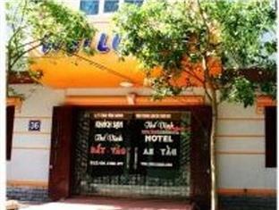 The Vinh Hotel Ninh Binh - Hotell och Boende i Vietnam , Ninh Binh