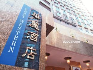 Best Western Grand Hotel Hong Kong - Hotel Entrance at Hillwood Road