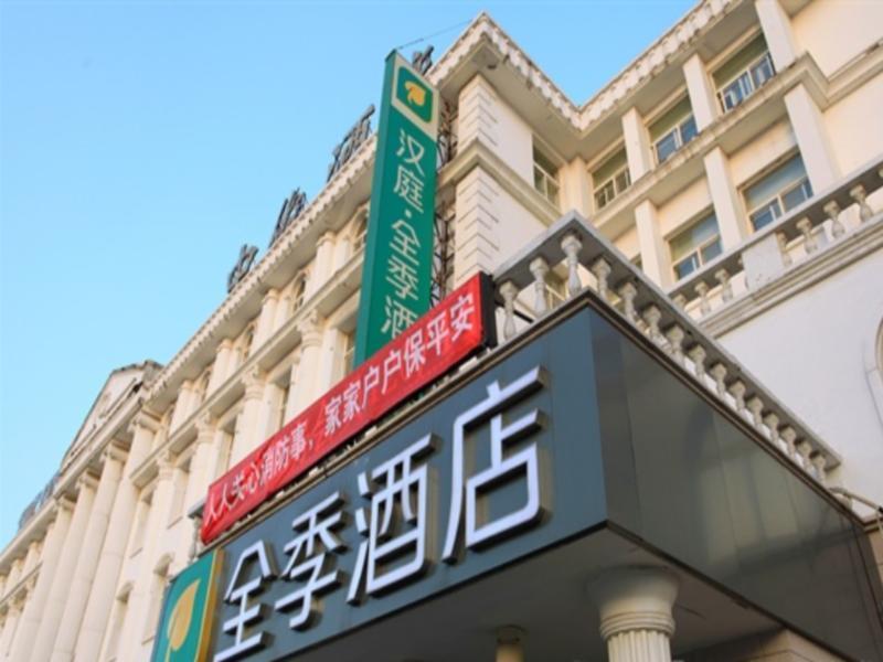All Season Hotel Xizhimem Beijing