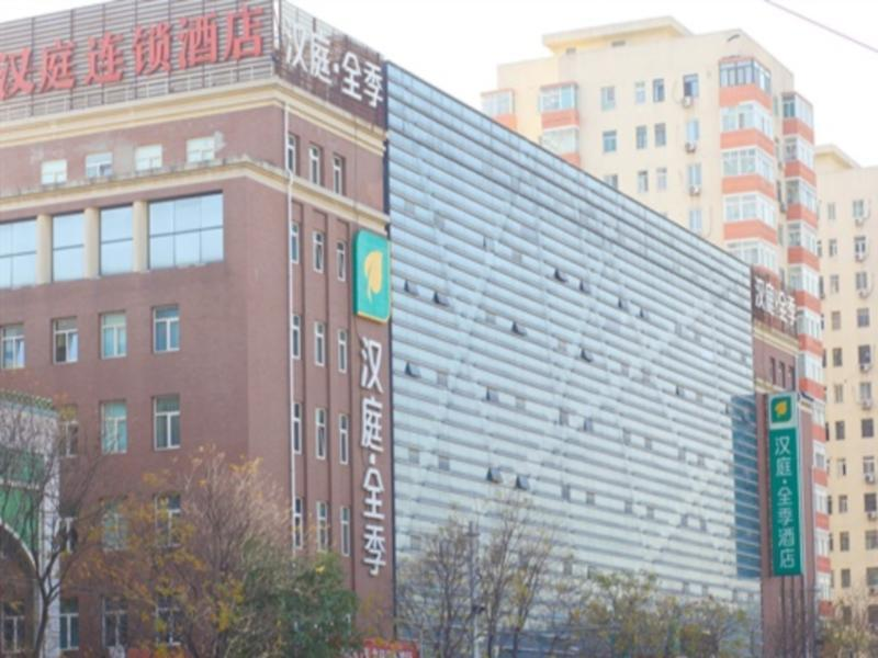 All Season Hotel Chaoyangmen Beijing