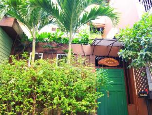 Kaset Vintage Home