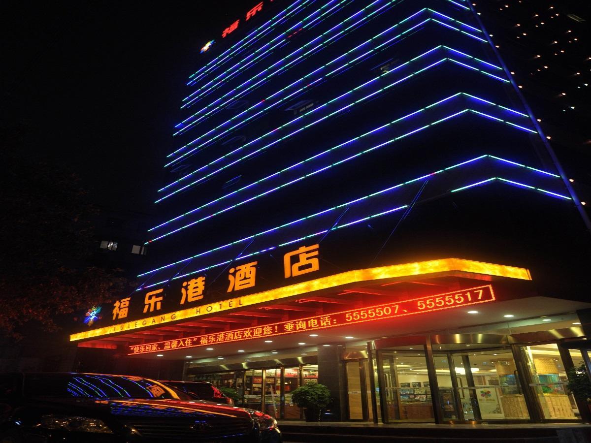 Ane Courtyard Hotel Yibin Branch Hotels In Guiyang China Book Hotels And Cheap Accommodation