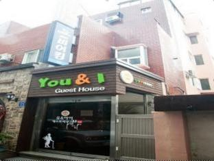 You&I Guesthouse 你和我宾馆