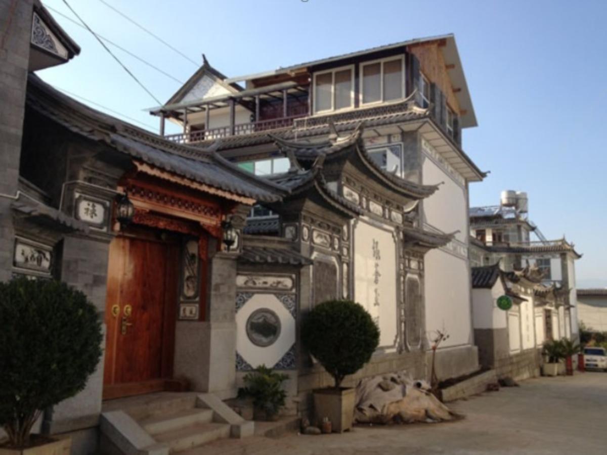 Dali Lily Pad Inn & International Guest House - Dali