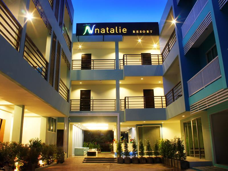 Natalie Resort Пхукет