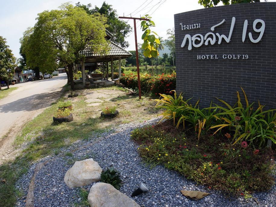 Hotell Hotel Golf 19 i , Takhli  (Nakhon Sawan). Klicka för att läsa mer och skicka bokningsförfrågan
