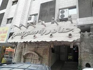 Apartment Al Janaderia 5 - Hotels and Accommodation in Saudi Arabia, Middle East