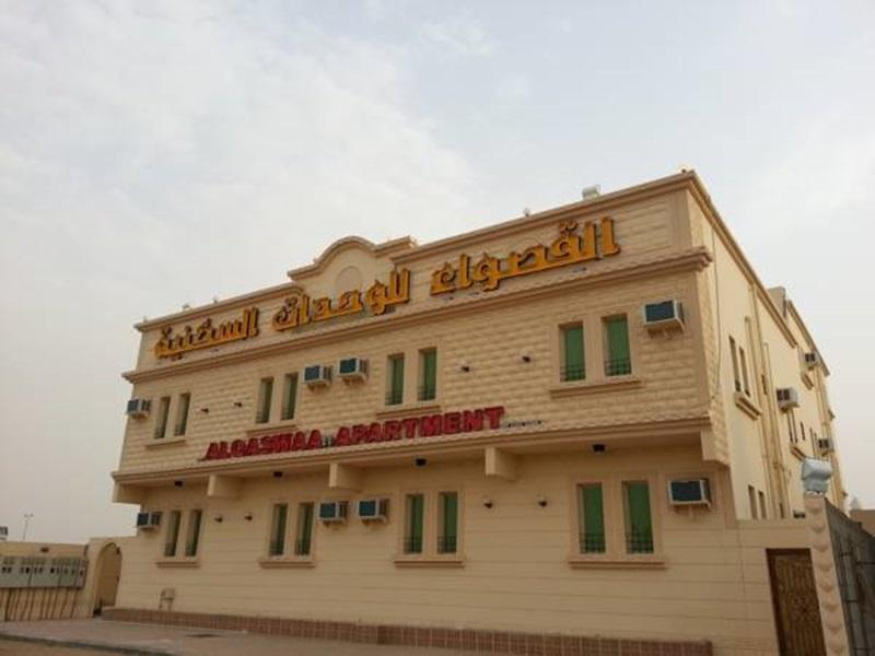 Al Qaswaa Apartment 3 - Hotels and Accommodation in Saudi Arabia, Middle East