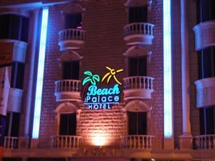 Beach Palace Hotel - Hotels and Accommodation in Saudi Arabia, Middle East