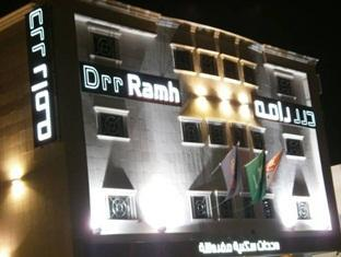 Drr Ramh Apartment - Hotels and Accommodation in Saudi Arabia, Middle East