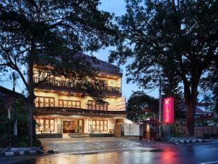Kertanegara Premium Guest House