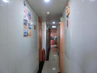 Hung Fai Guest House Hong Kong - Corridor