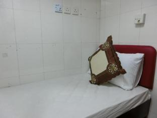 Hung Fai Guest House Hong Kong - Twin Room