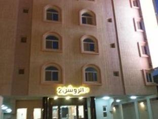 Dyaar Al Roshan 2 - Hotels and Accommodation in Saudi Arabia, Middle East