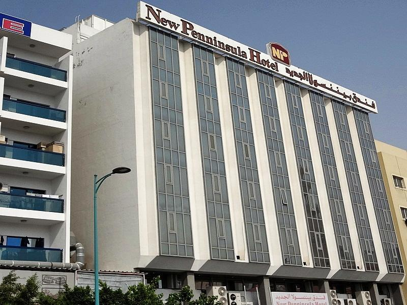 New Penninsula Hotel - Hotels and Accommodation in United Arab Emirates, Middle East