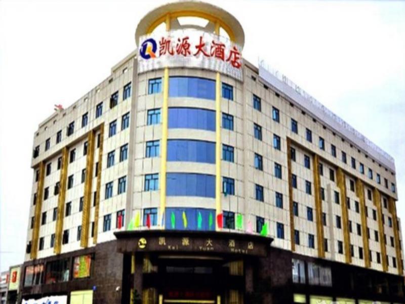 Nanning Kaiyuan Hotel - Nanning