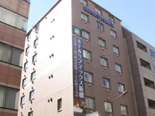 hotel Hotel Livemax Shimbashi