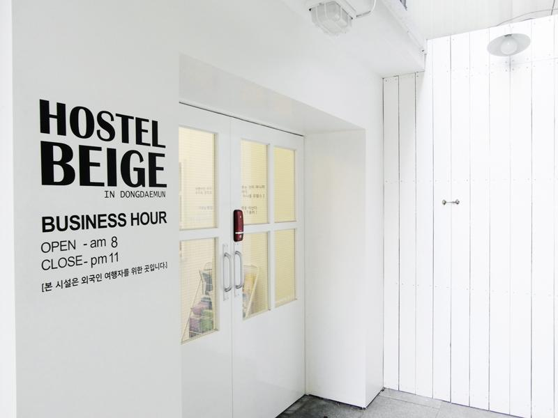 Beige Hostel - Hotels and Accommodation in South Korea, Asia