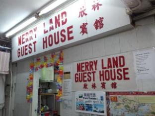 欣林宾馆 香港 - 入口