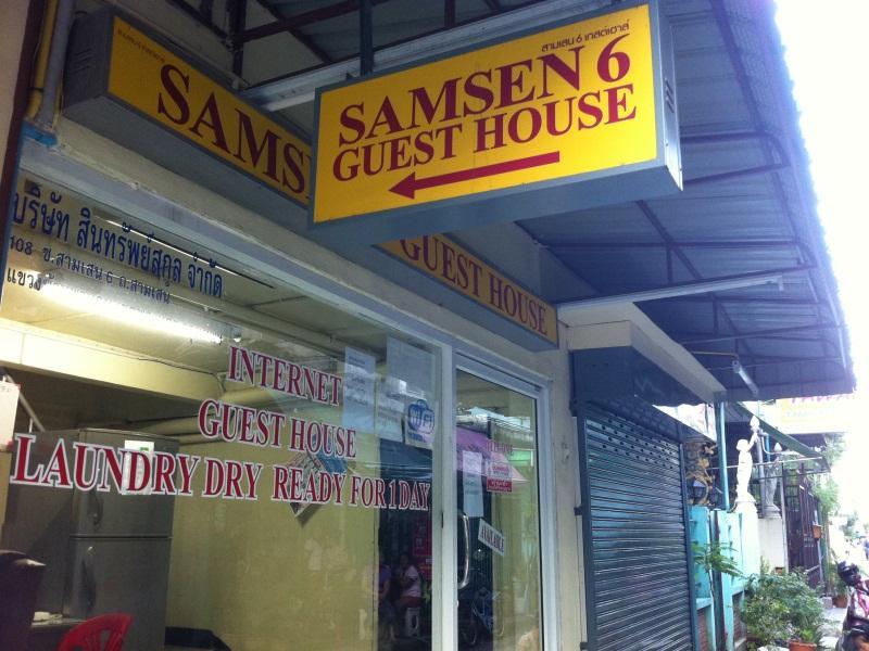 Hotell Samsen 6 Guesthouse i , Bangkok. Klicka för att läsa mer och skicka bokningsförfrågan