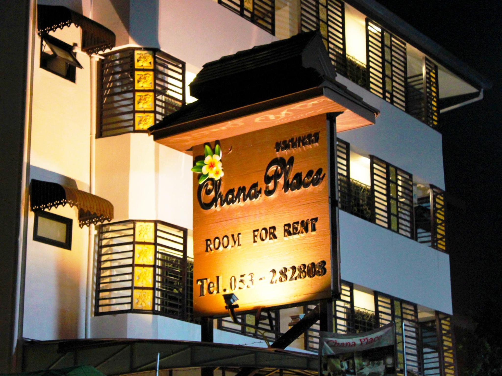 Hotell Chana Place i , Chiang Mai. Klicka för att läsa mer och skicka bokningsförfrågan