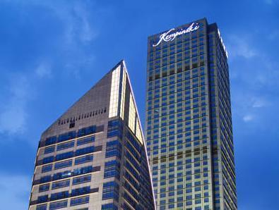Kempinski Hotel Chongqing - Chongqing