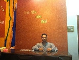 Hotel Tiba Midtown Cairo - Reception