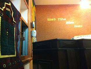 Hotel Tiba Midtown Cairo - Front Desk