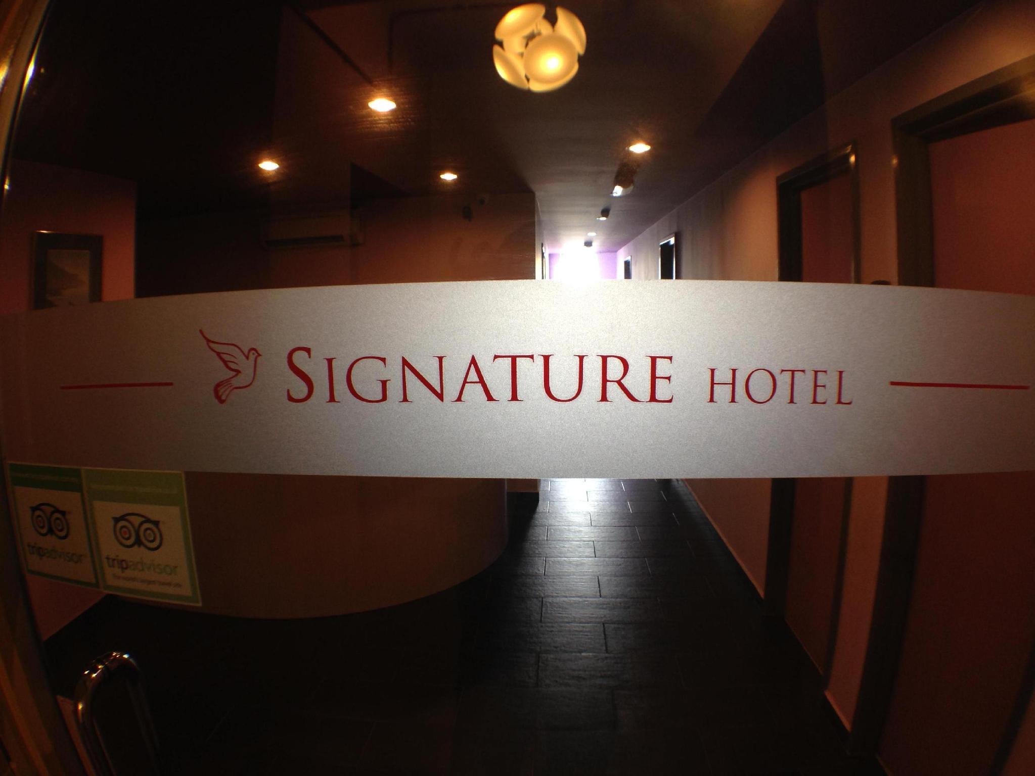 Signature Hotel @ Kota Damansara