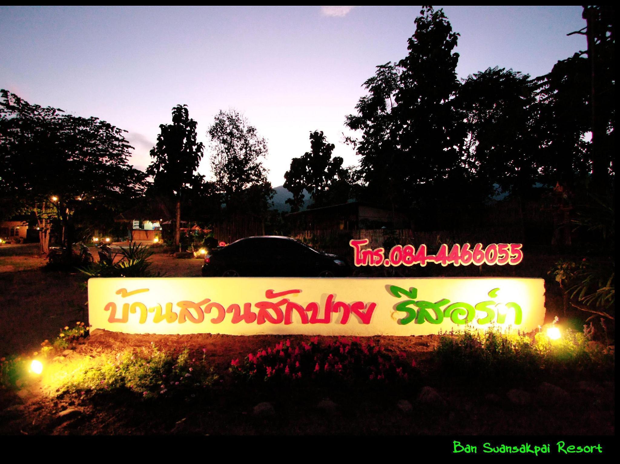 Hotell Ban Suan Sak Pai i , Pai. Klicka för att läsa mer och skicka bokningsförfrågan
