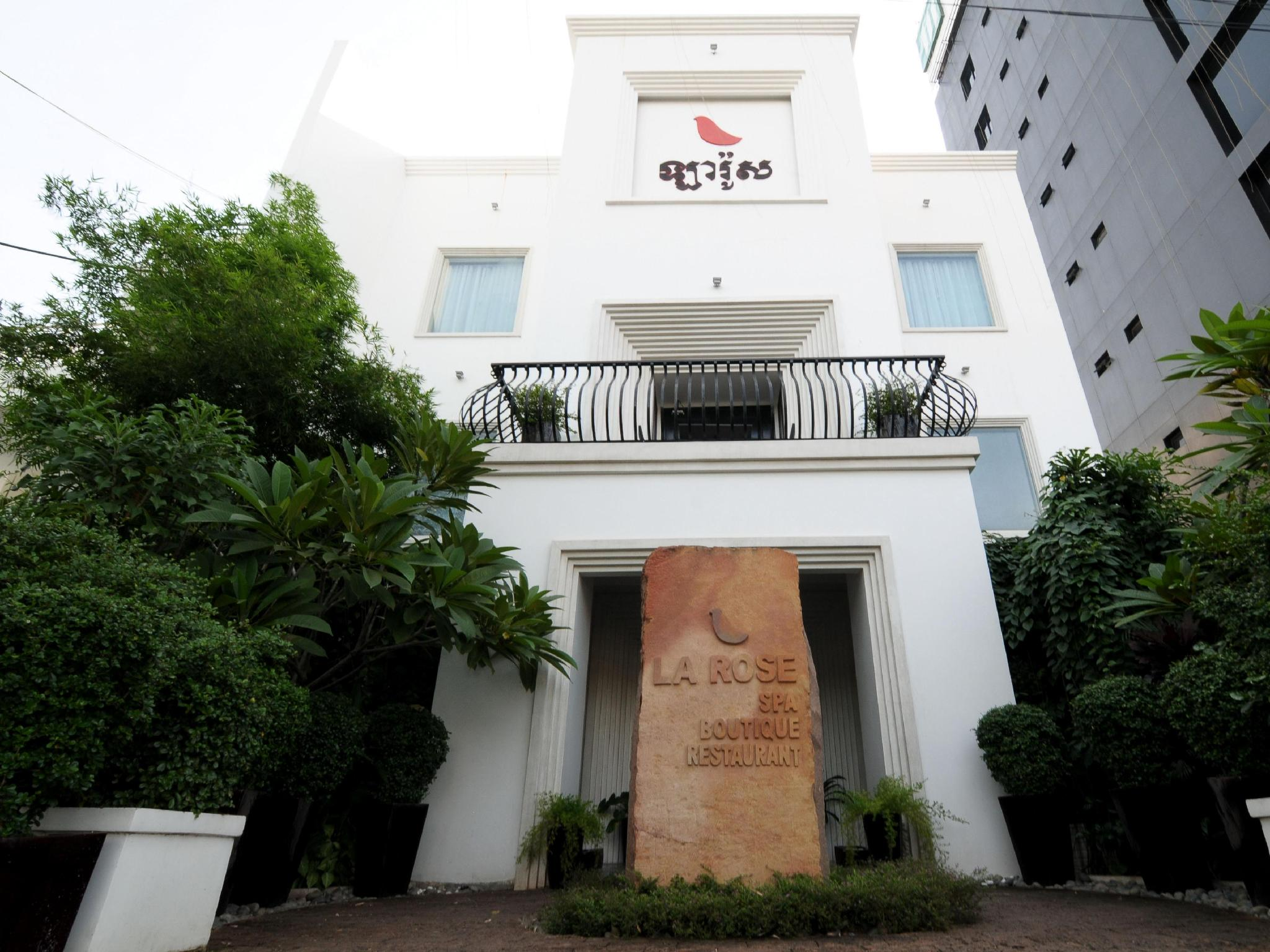 La Rose Boutique Hotel & Spa Phnom Penh