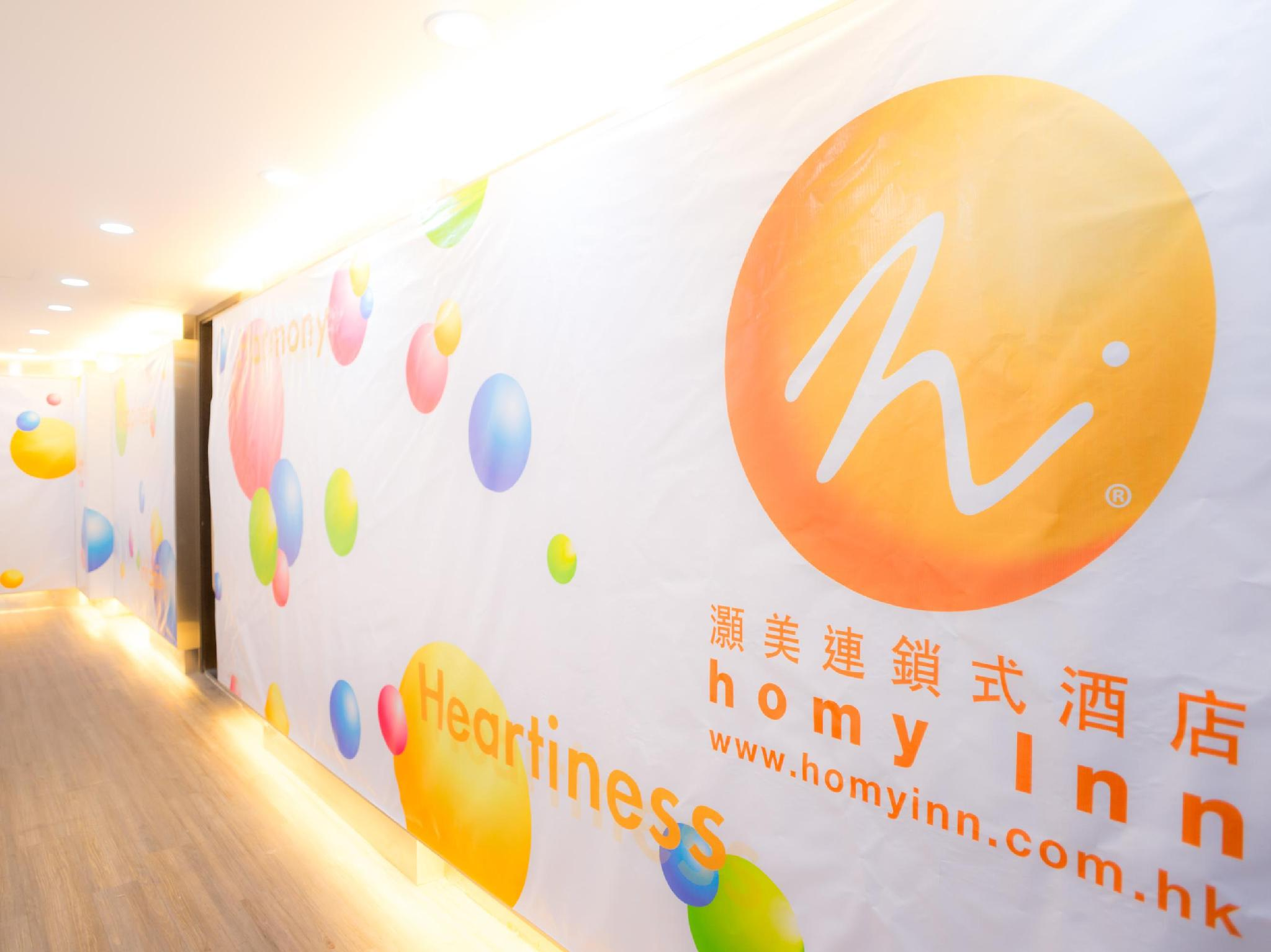 Homy Inn Hong Kong