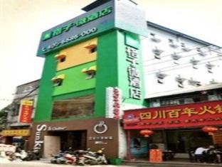 Grid Inn Nanning Zhongshan Branch - Nanning
