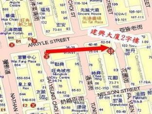 Yue Ka Hotel - 52-54 Argyle Street Hongkong - Utsiden av hotellet