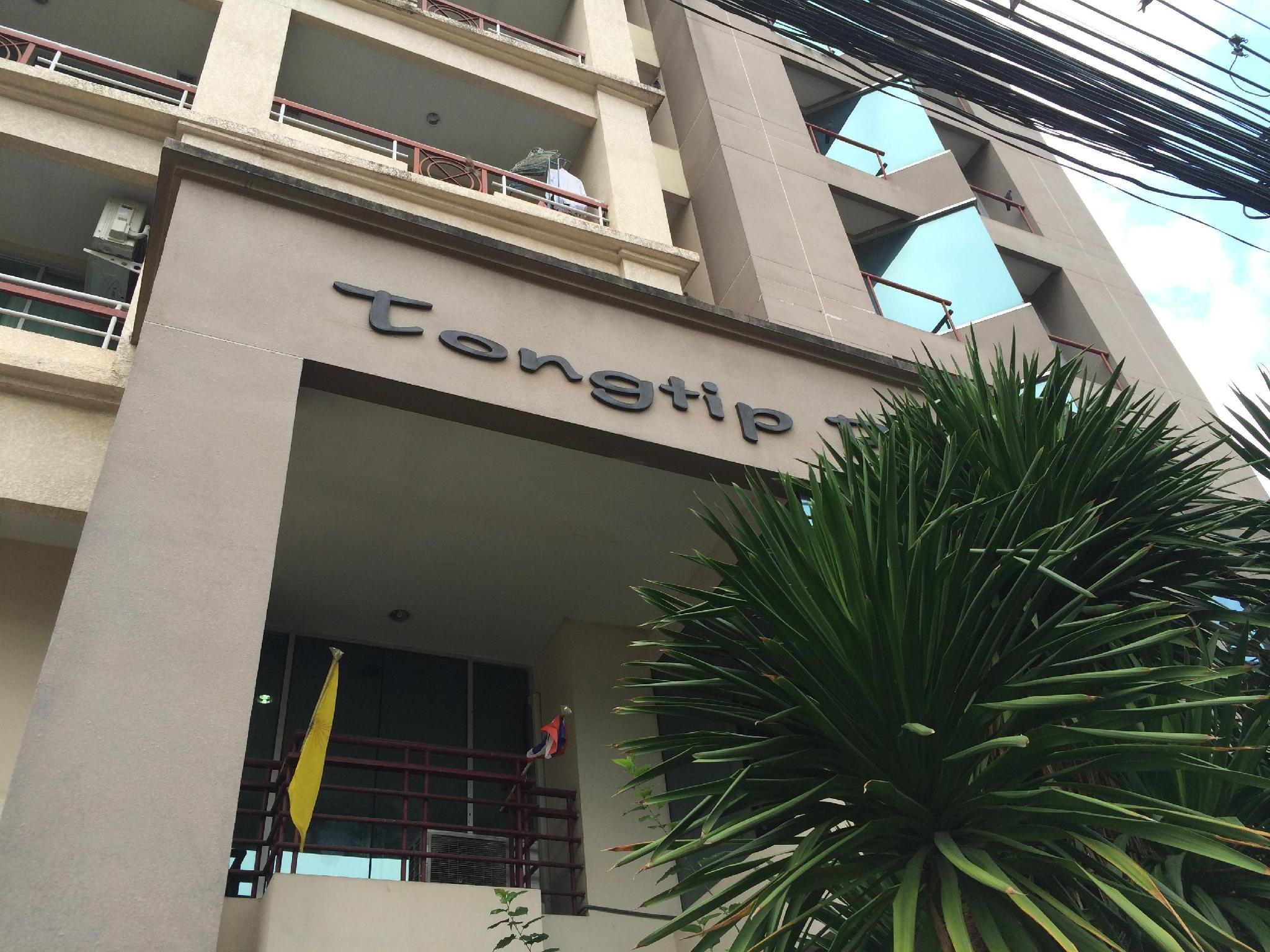 Hotell Thongtip Place i , Bangkok. Klicka för att läsa mer och skicka bokningsförfrågan