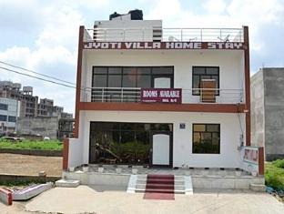 Jyoti Villa Homestay