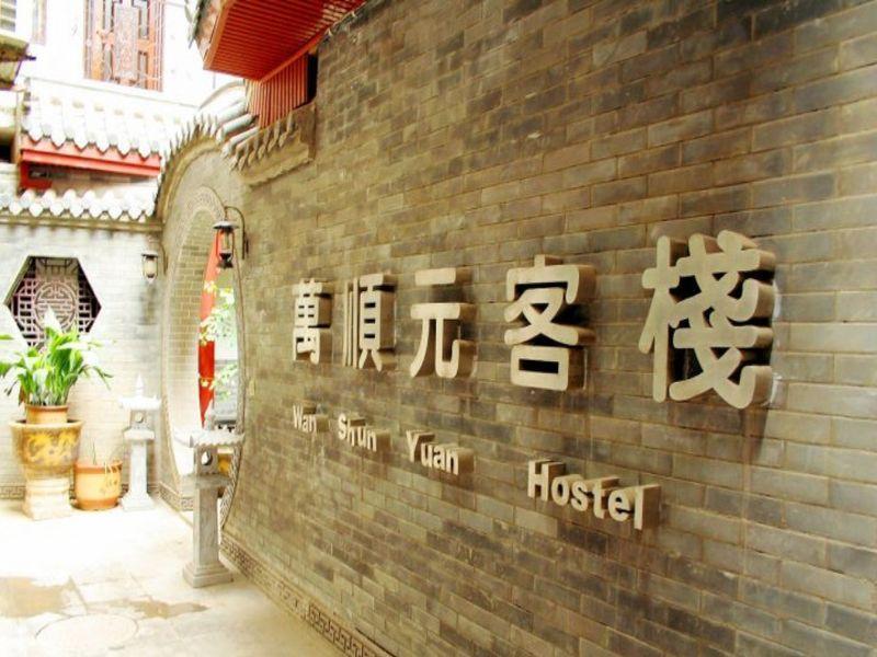 Xian MYFO Wan Shun Yuan Inn