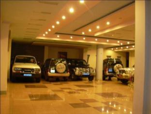 Hong Thai Hotel Bao Loc Bao Loc (Dalat) - Parking