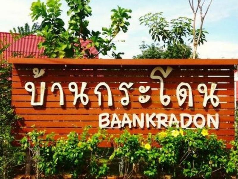 Hotell Baan Kradon i , Rayong. Klicka för att läsa mer och skicka bokningsförfrågan