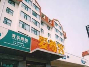 Aizunke Qingdao Hotel Ning Xia Road