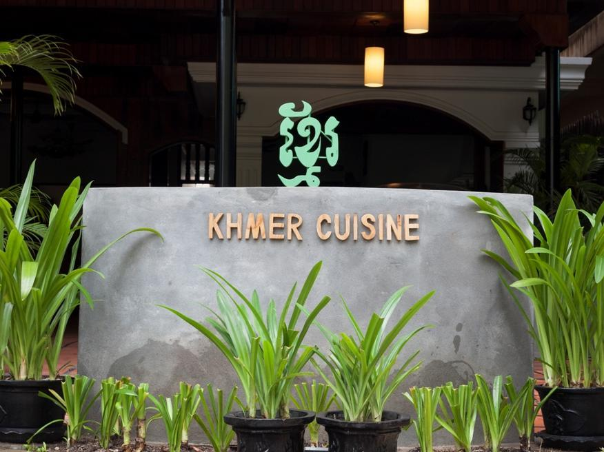 Khmer Cuisine Bed & Breakfast