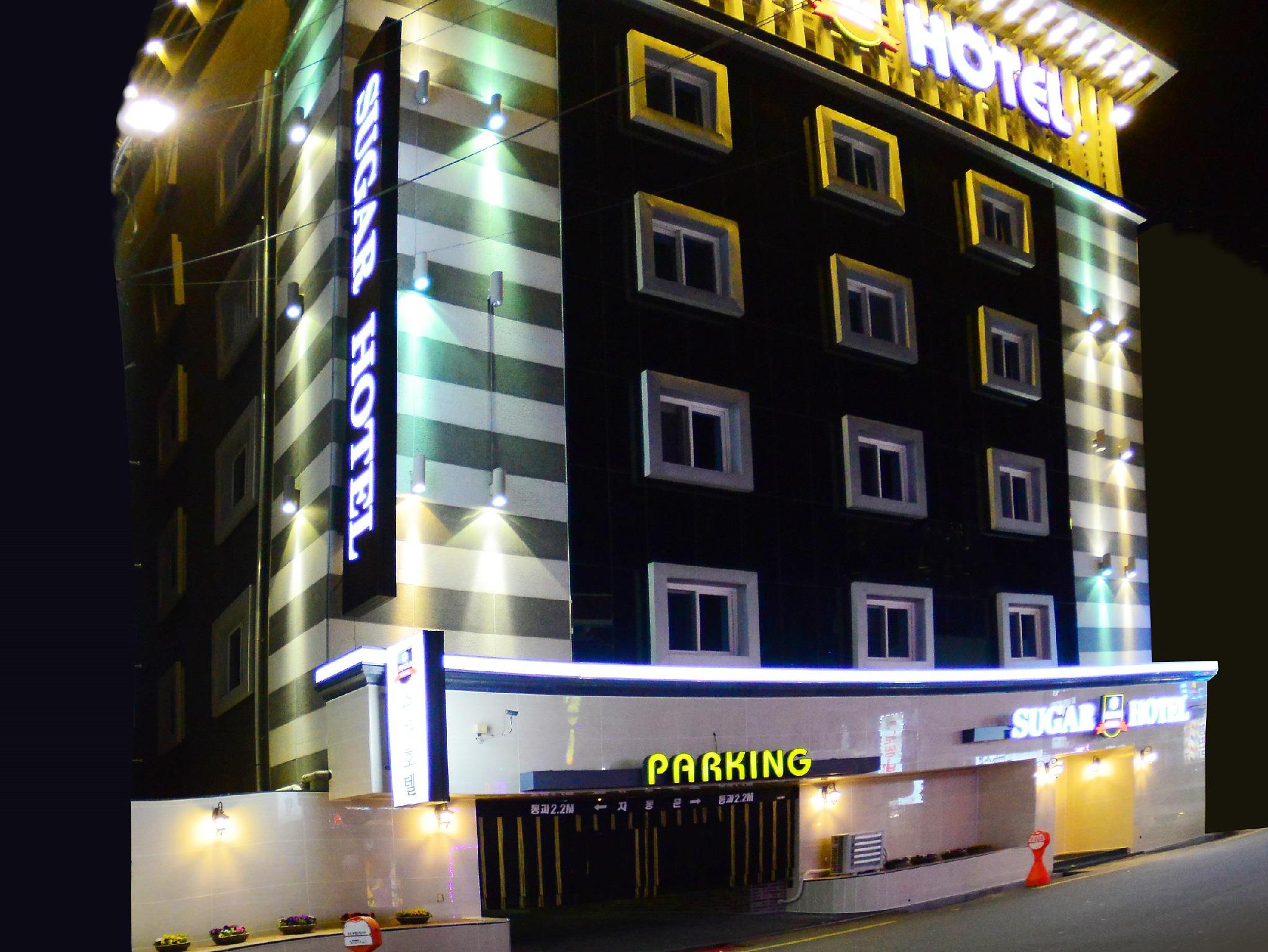 โรงแรม ซูการ์ โมเต็ล  (Sugar Motel)