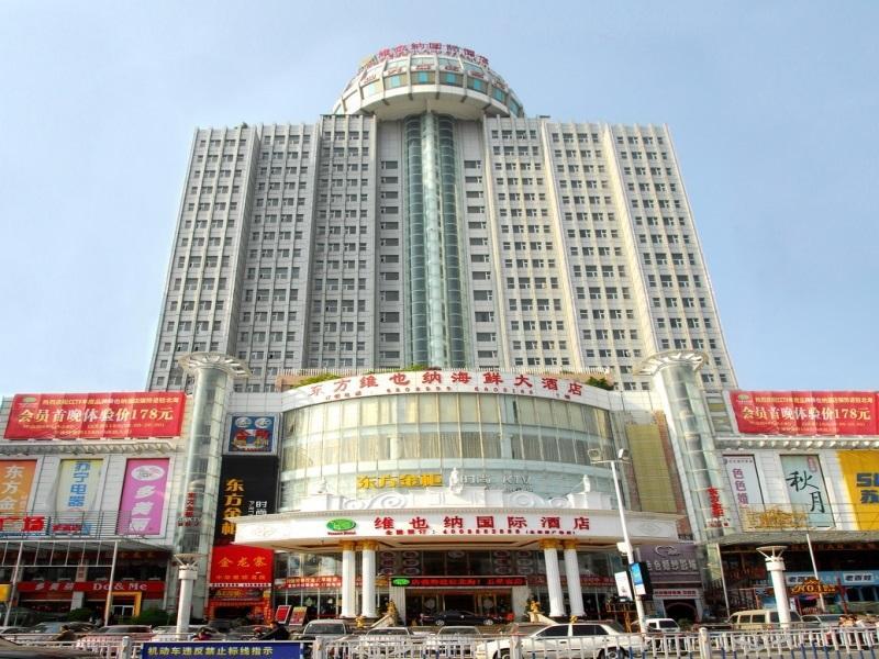 Vienna International Hotel Beihai Beibuwan Square Branch