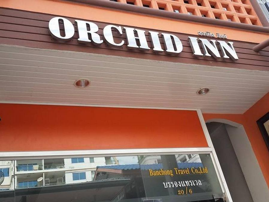 Orchid Inn - Hotels and Accommodation in Thailand, Asia