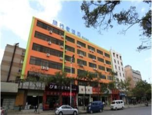 Kunming Traveler s Home Xiba Road - Hotel and accommodation in China in Kunming