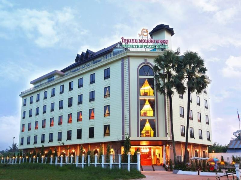 Phonethip Plaza Hotel - Hotels and Accommodation in Laos, Asia