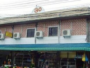 Om Ganesh Hostel