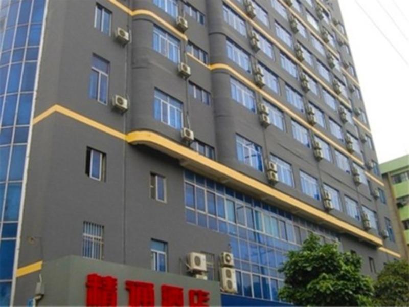 Nanning Jintone Hotel Youai Branch - Nanning